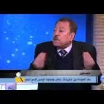 عنوان الحلقة: فلسطين حق العودة بين تصريحات عباس وصعود اليمين الاسرائيلي