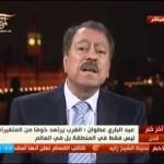 عبد الباري عطوان: وصول الصواريخ لتل ابيب أرعب الغرب