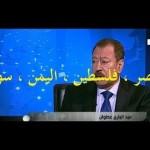 عبد الباري عطوان يتحدث عن زيارة مشعل لغزة وازمة الدستور في مصر واليمن